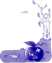 Lire les sons [m] et [p] - illustration 7
