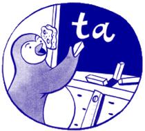 Lire les sons [t], [d], [f] et [v] - illustration 3