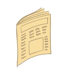 Lire le son [n] - illustration 12