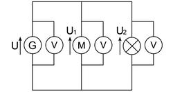 La tension électrique - illustration 6