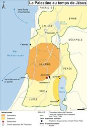 La naissance d'une nouvelle religion en Palestine - illustration 1