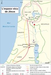 La naissance d'une nouvelle religion en Palestine - illustration 2