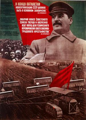 Affiche de propagande soviétique - illustration 1