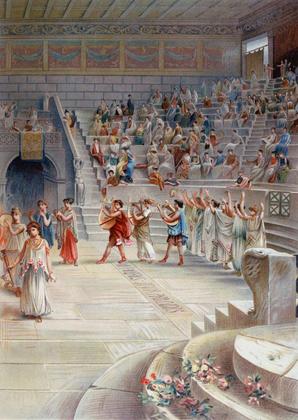 Une fête musicale à Pompéi (lithographie) - illustration 1