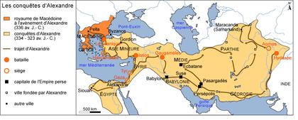 L'empire d'Alexandre le Grand - illustration 1