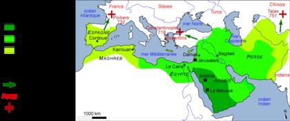 Les conquêtes de l'islam - illustration 1