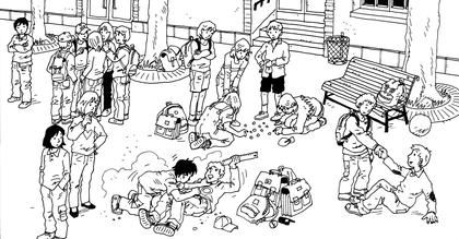 La coopération entre élèves - illustration 1