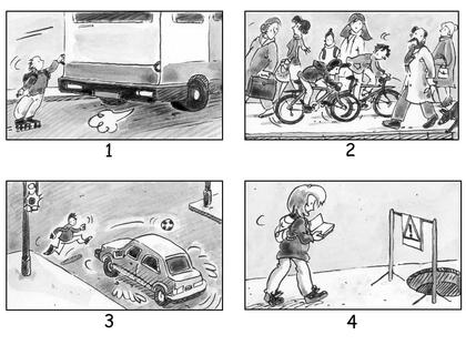 Quelques comportements dangereux dans la rue (1) - illustration 1