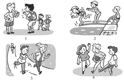 Sport à l'école et sécurité - illustration 1