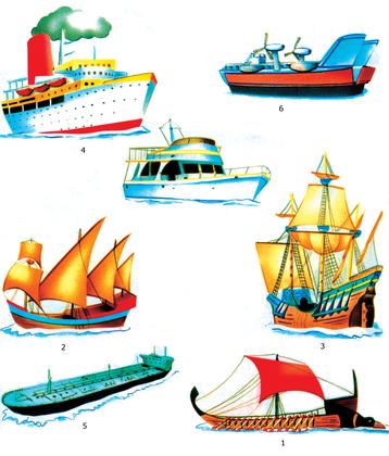 Les bateaux - illustration 1