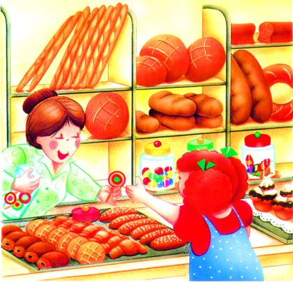 Les produits de la boulangerie (2) - illustration 1