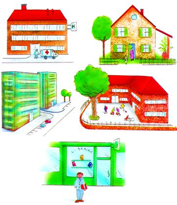 Les constructions urbaines - illustration 1