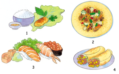 Cuisine du monde - illustration 1